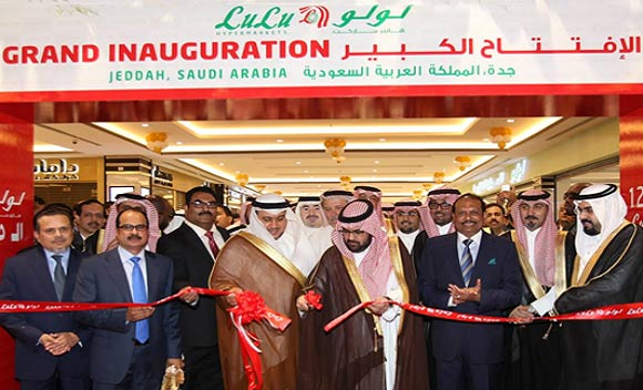 LuLu Hypermarket opens 125th branch in Jeddah, Saudi Arabia