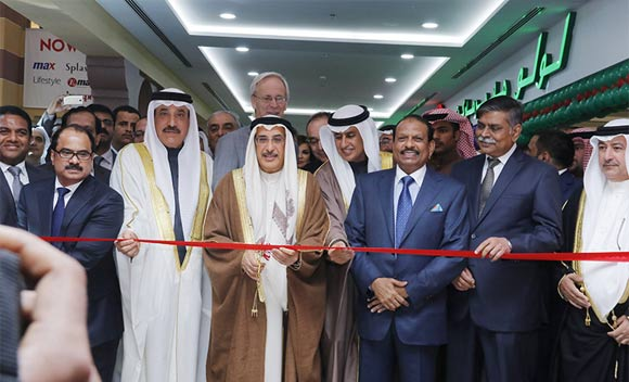 LuLu Hypermarket opens its 120th hypermarket in Juffair, Bahrain