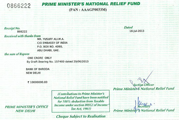 PM's Relief Fund confirms the receipt of Yusuff Ali's Rs. 10 million donation