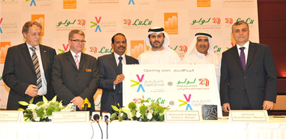 LuLu to set up the biggest Hypermarket at Capital Mall