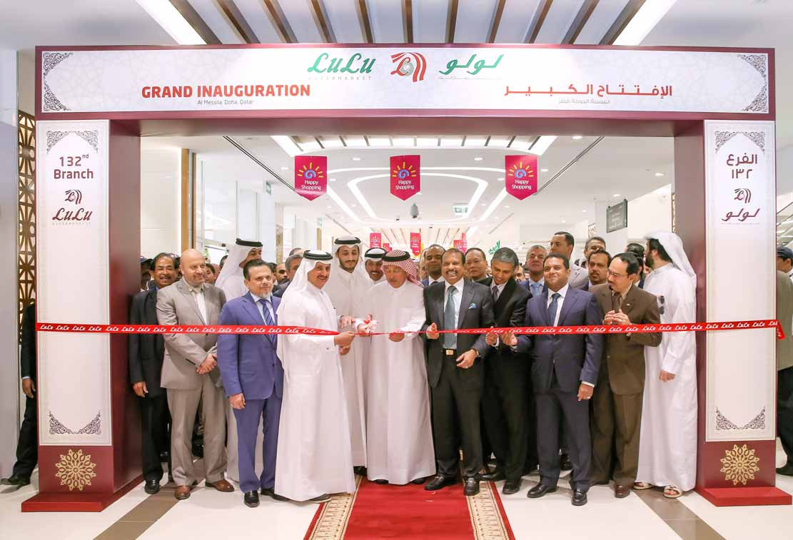 LuLu Group has opened its seventh branch in Qatar at Al Messila in Doha.