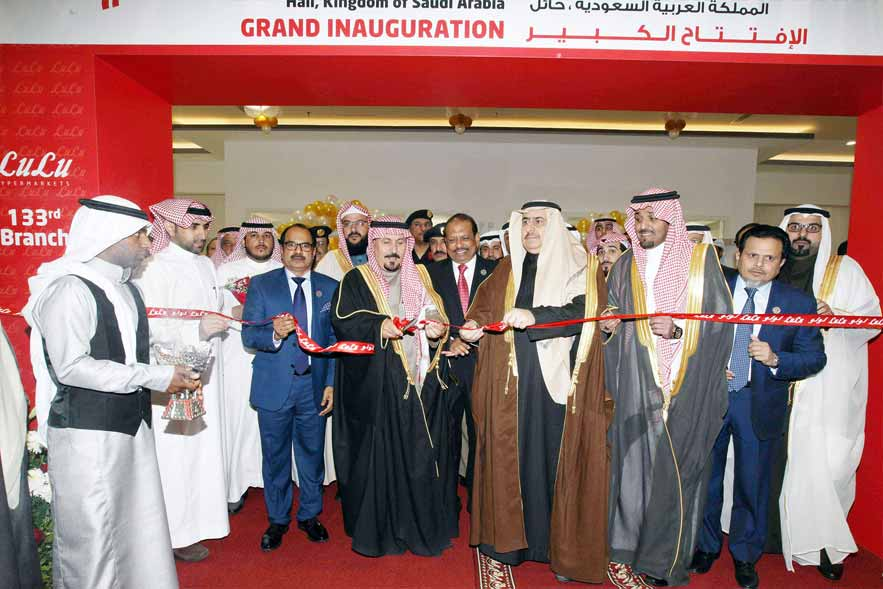 Lulu Group has opened its latest Hypermarket in Hail, KSA