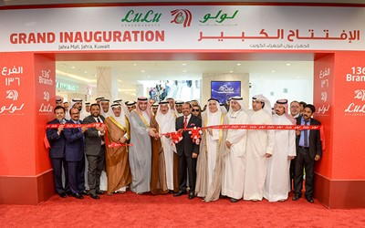 LuLu expands Kuwait operations, by opening 7th Hypermarket in Al Jahra