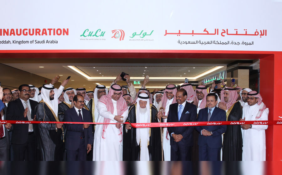 Lulu on expansion track in sync with Vision 2030 Opens 11th Hypermarket in Saudi Arabia To invest SR 500 million in two years