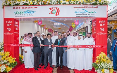 Lulu on expansion track in sync with Vision 2030, Opens new Lulu store in Dammam