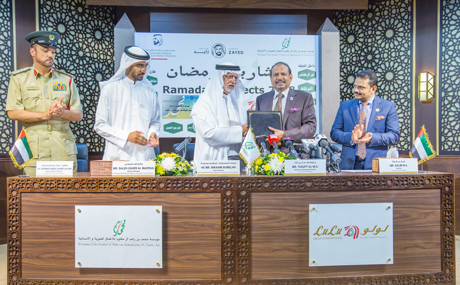 Launches Ramadan Charity Cards worth Dh. 4 million this year.