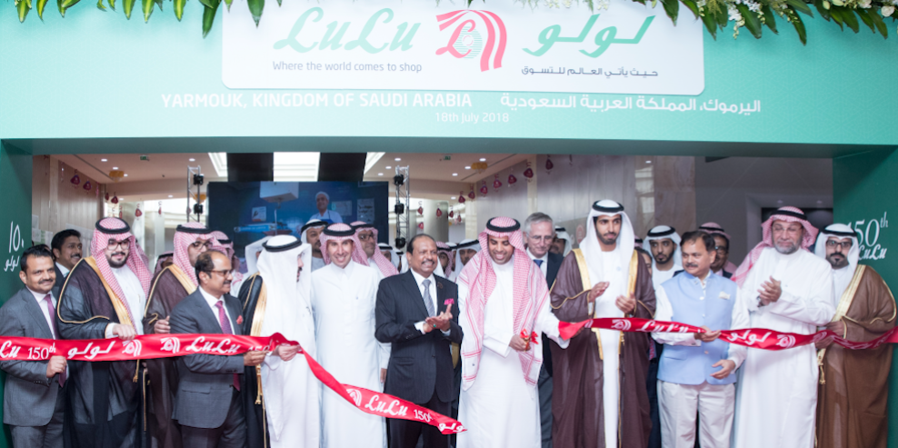 LuLu opens 150th Hypermarket in Riyadh, Kingdom of Saudi Arabia