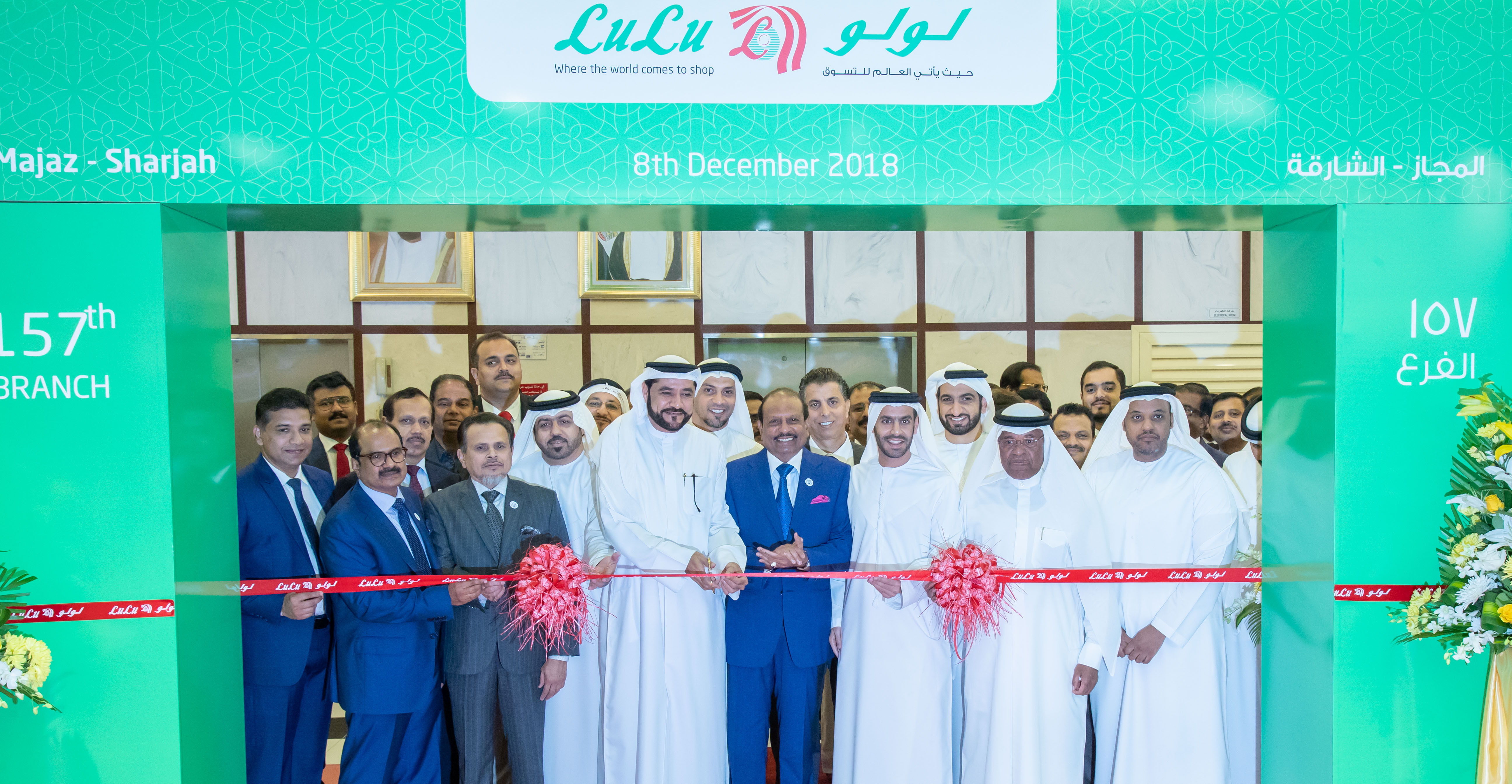 LuLu Group has further positioned its presence in the northern emirates with the opening its latest Hypermarket in Sharjah.