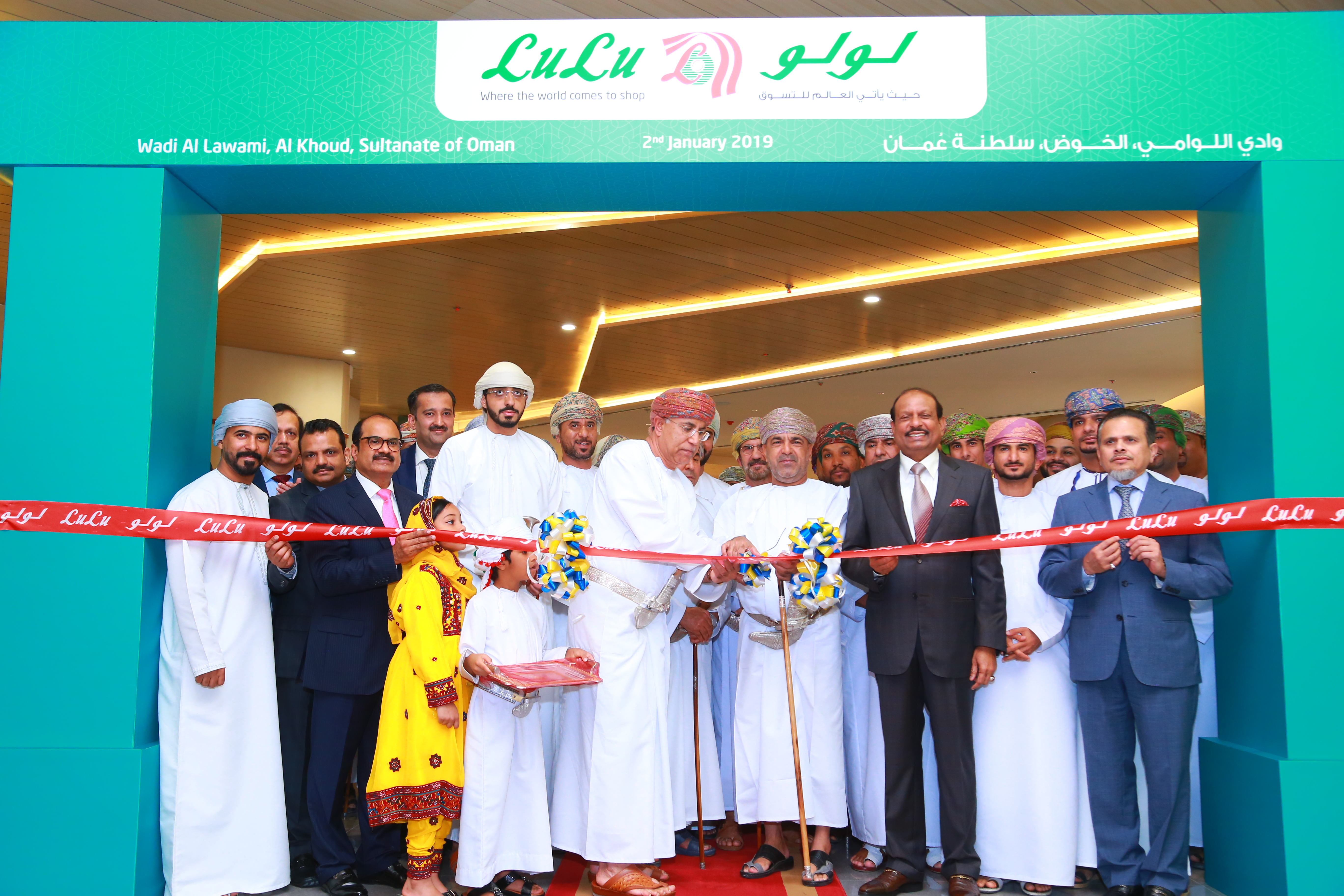 LuLu Hypermarket has opened its new store at Wadi Al Lawami, Al Khoudh, Oman