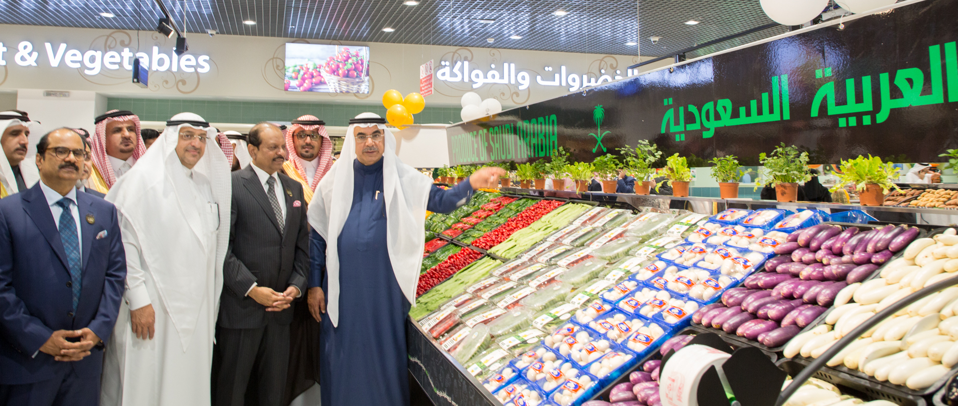 LuLu Mall with hypermarket inaugurated in Dammam, KSA