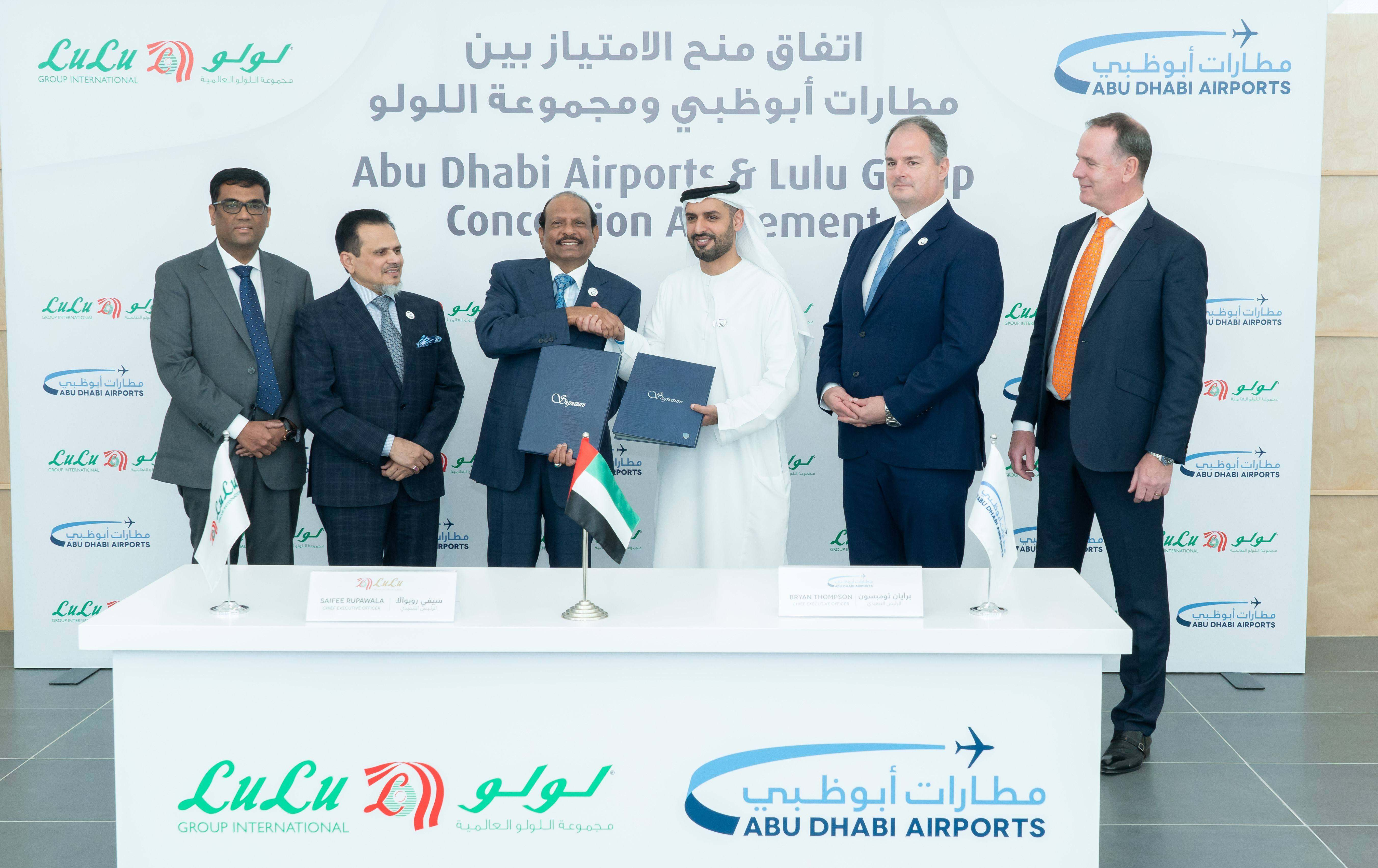LuLu Group to operate retail spaces at Midfield Terminal.