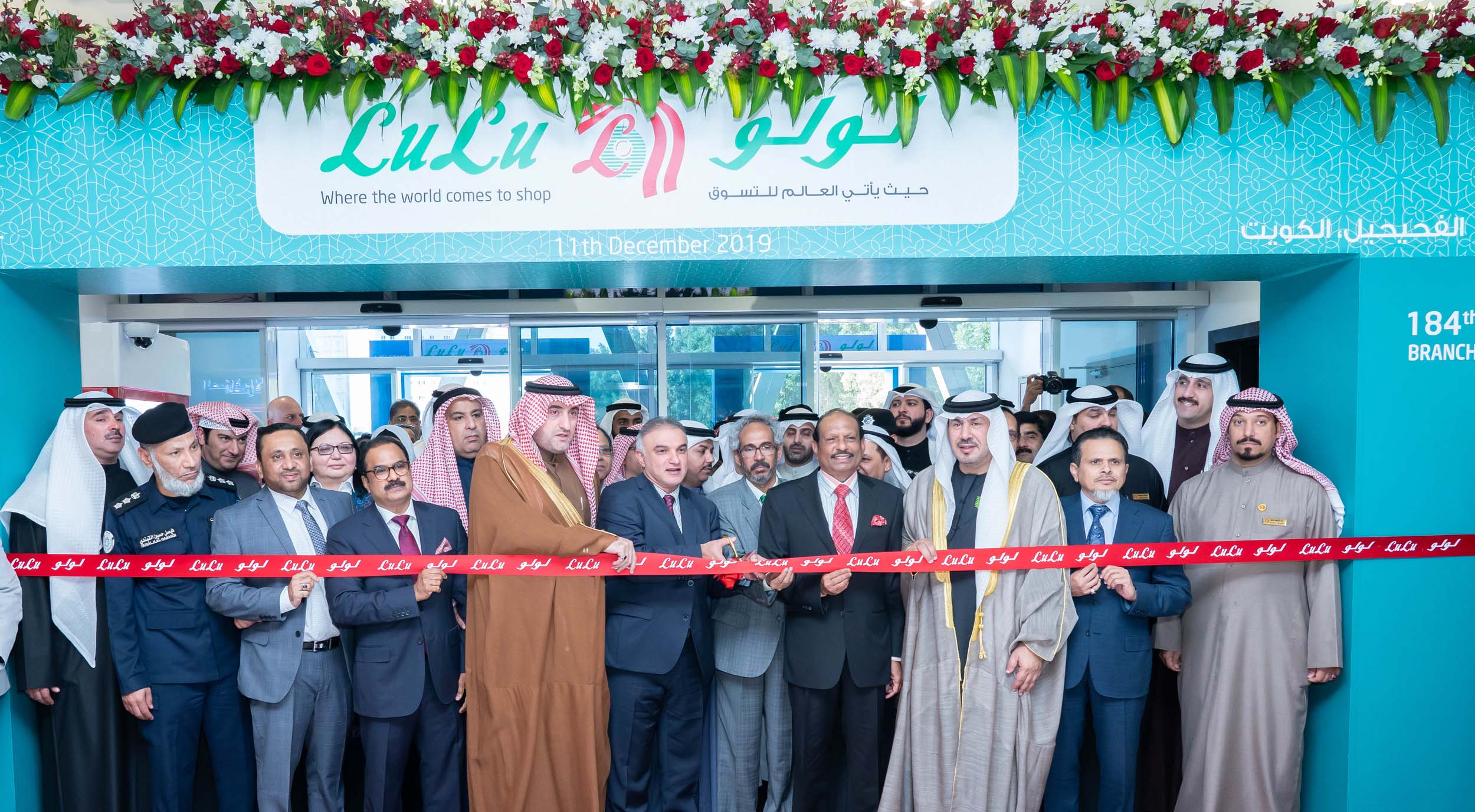 LuLu Group Opens 10th Hypermarket in Kuwait