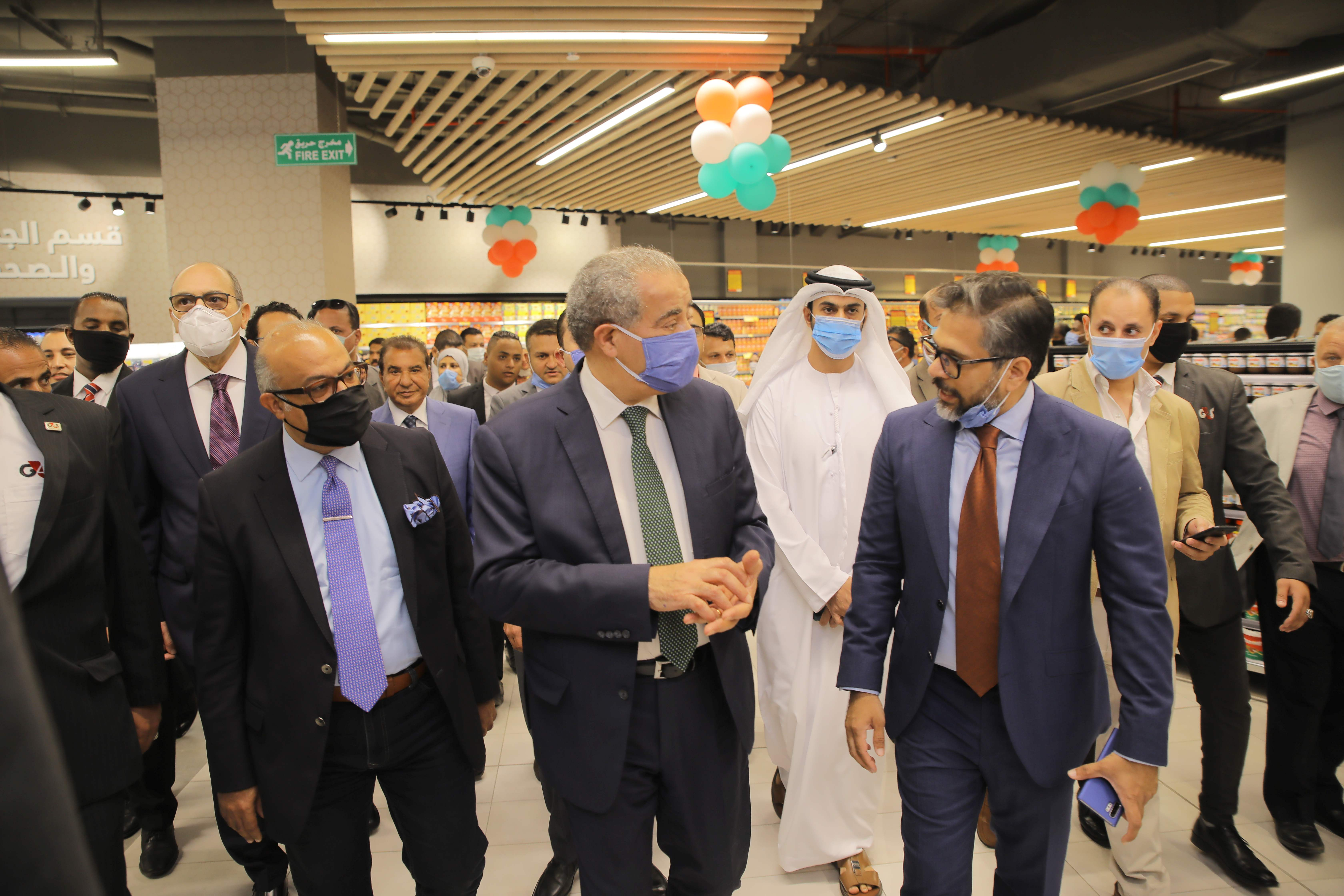 LuLu Group has opened its second Hypermarket in Cairo, Egypt