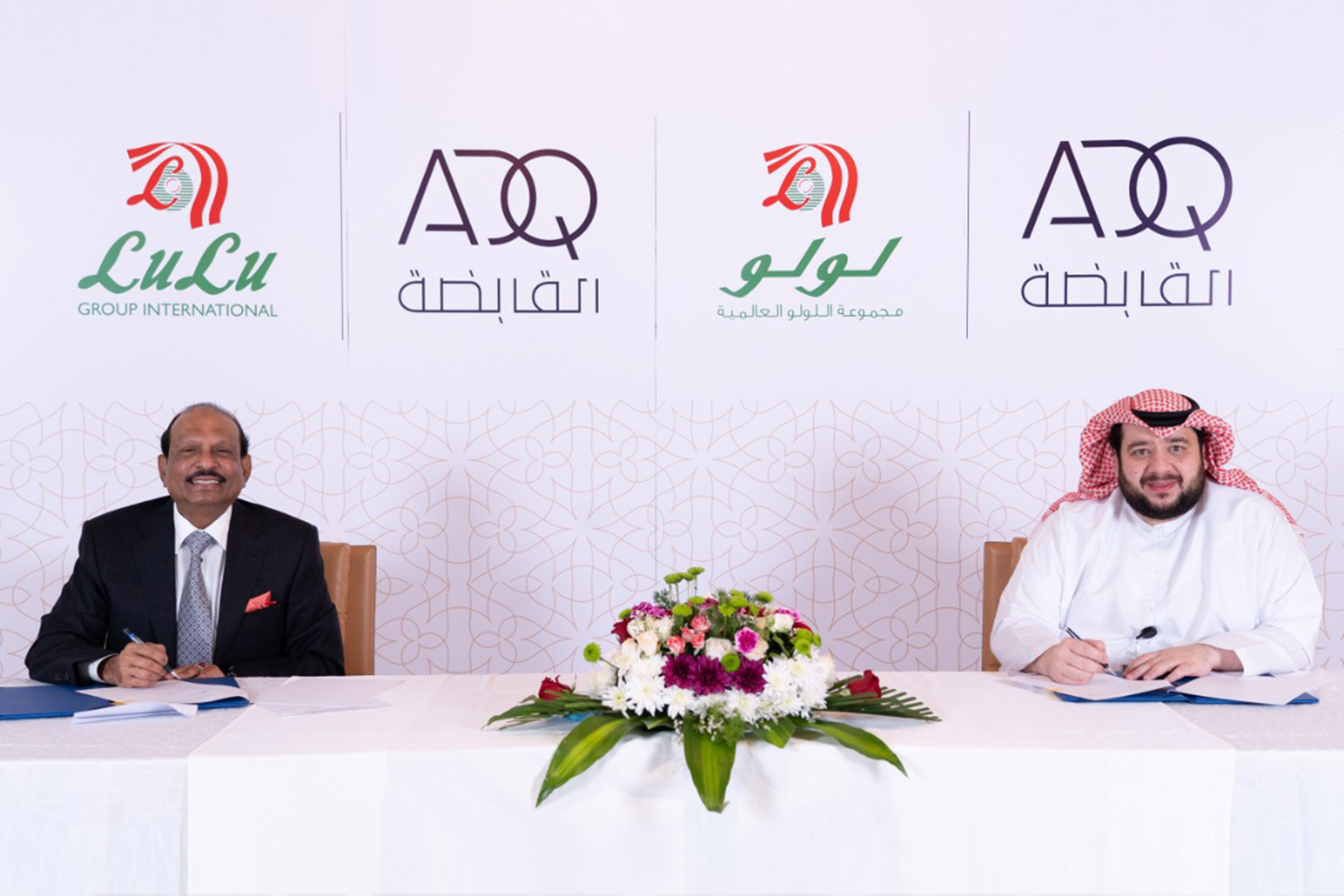 ADQ to invest US$ 1 billion in Lulu Group for Expanding in Egypt