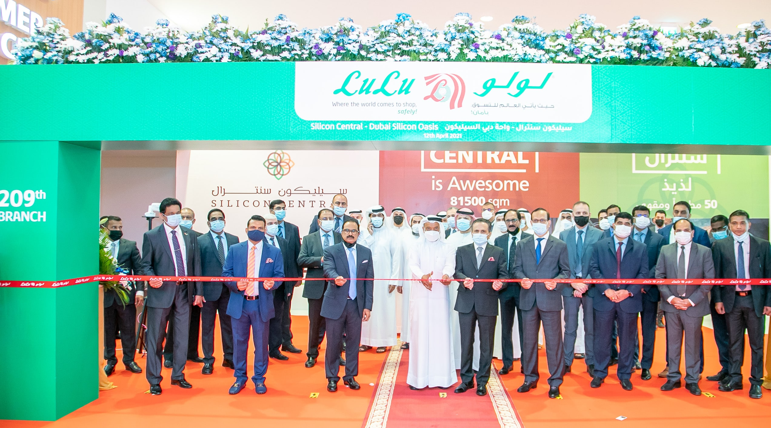 LuLu Expands Further in Dubai - Launches New Hypermarket and E-commerce Fulfillment Centre